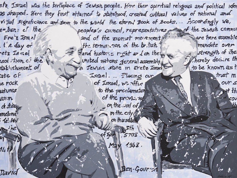 Albert Einstein et David Bengourion 130 x 97